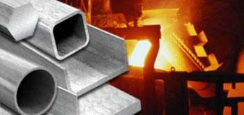 Металлургия и рынок металлов